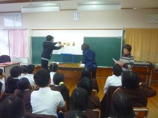 中平小P1250267.jpg
