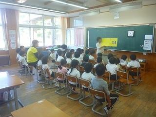 中平小P1270270.jpg